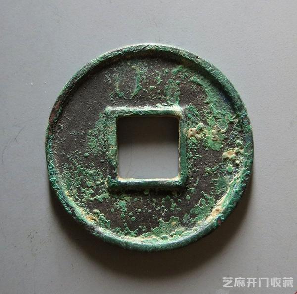 浅谈南北朝发行的货币——北周三品