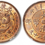 中国铜元网:中国铜元收藏窍门