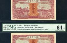 中国纸币收藏价格表 哪些升值空间大