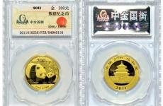 2011年熊猫金币价格是否有升值潜力