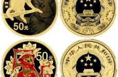 2016猴年纪念币最新收藏价格