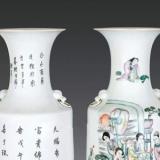 民国嫁妆瓶的收藏价值