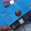 收藏2012伦敦奥运会纪念币要注意这五点
