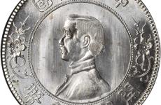 银元最新价格表和收藏价值揭秘