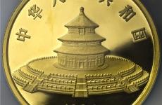 纪念币大全值得收藏吗?