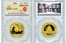 2011年熊猫金币价格为什么这么高