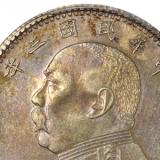 银元交易要注意什么