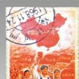 山河一片红邮票价格