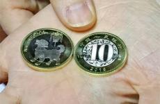收藏2018狗年普通纪念币要注意什么