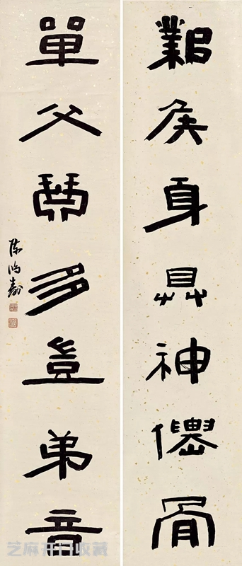 陈鸿寿书法欣赏
