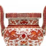嘉庆矾红彩瓷器特征