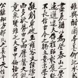 郑孝胥书法作品欣赏