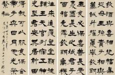杨岘隶书作品欣赏及拍卖成交价格
