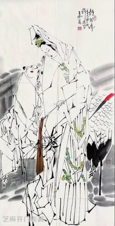 王西京字画价格