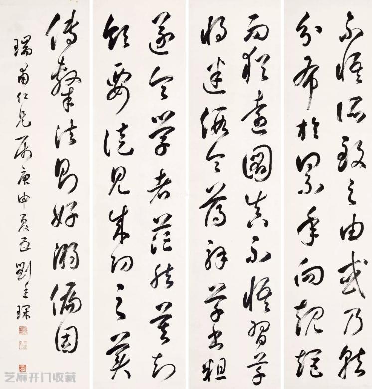 刘延琛书法作品值得收藏吗