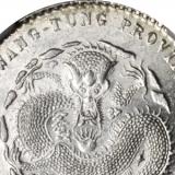 广东宣统元宝一钱四分四厘银币的价格走势分析