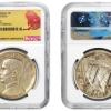 民国二十一年的金本位壹元银币有几种版别