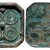 大泉五十铜钱现在值多少钱