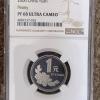 2000年一元钱牡丹图案硬币现在值钱吗?能卖多少钱?