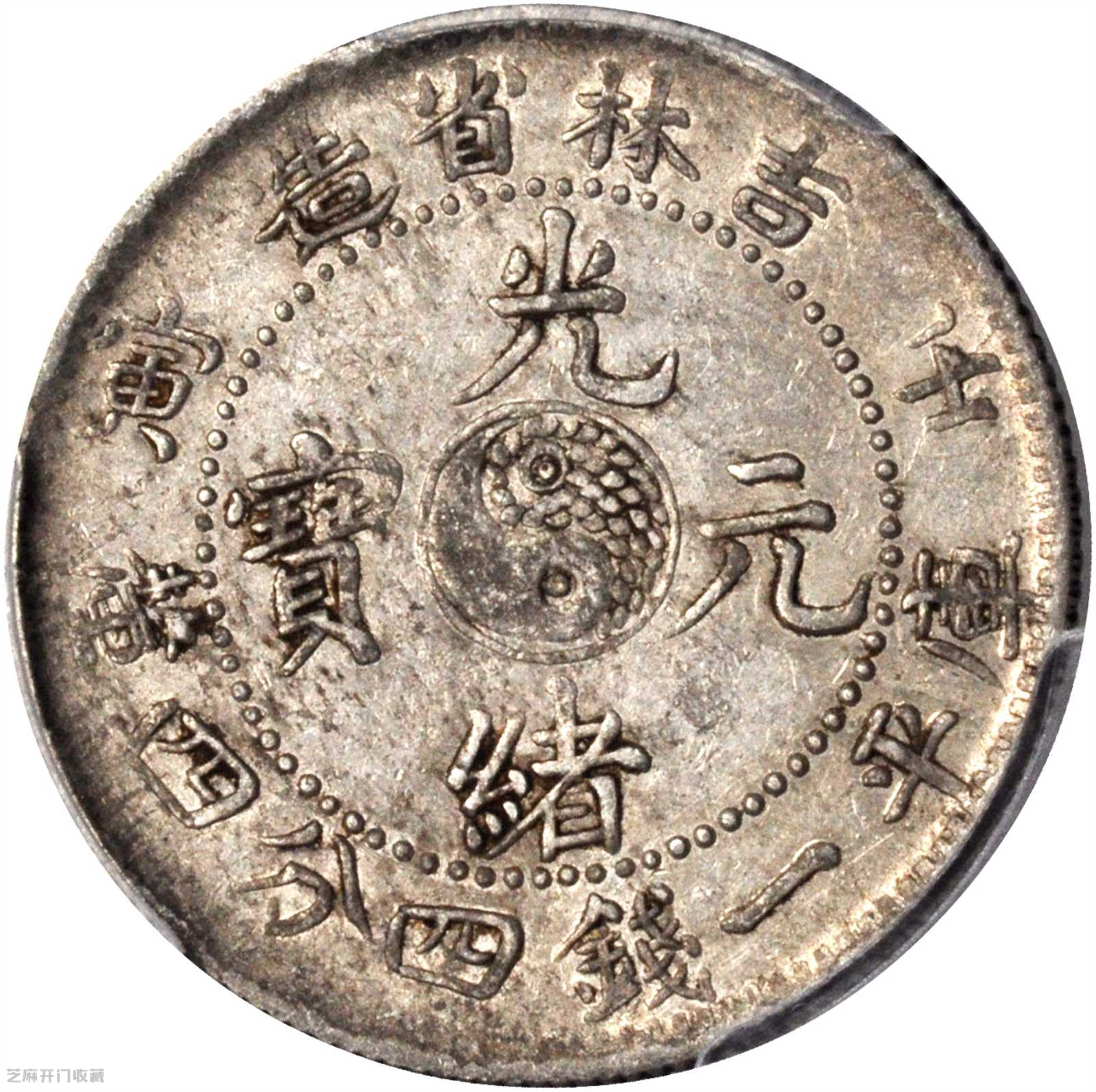 吉林壬寅银元值多少钱