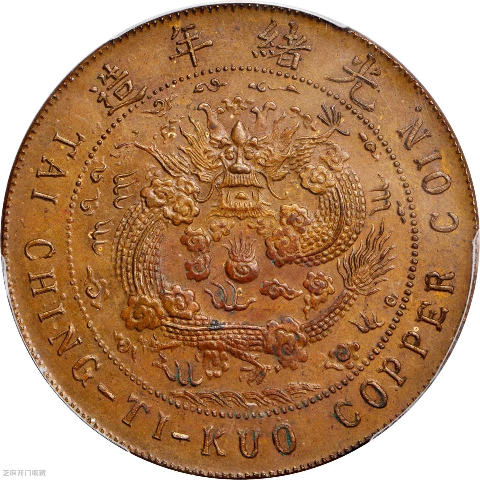 清朝铜币含有什么成分 有收藏价值吗