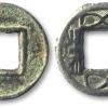 汉代五铢钱来历及收藏价值如何