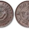 福建官局造红铜的闽关铜元价格