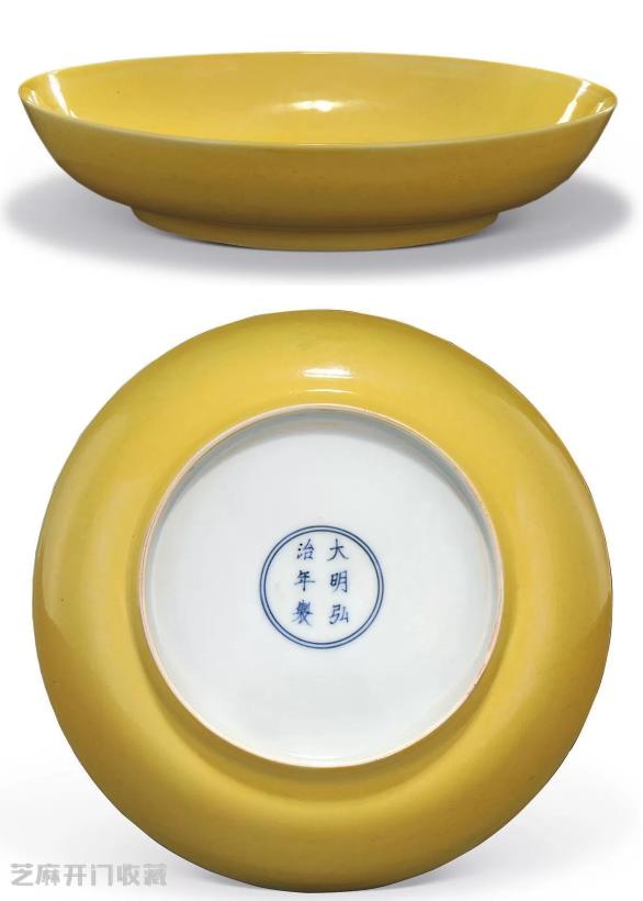 如何鉴定明代大明弘治黄釉瓷器真伪