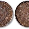 福建造光绪元宝库平七分二厘银币价值