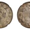 大清银币宣统三年现在值多少钱