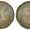 黎元洪开国纪念币戴军帽版的价值多少钱