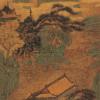 刘松年的画值钱吗