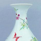 清朝蝠桃纹图案瓷器拍卖成交价格