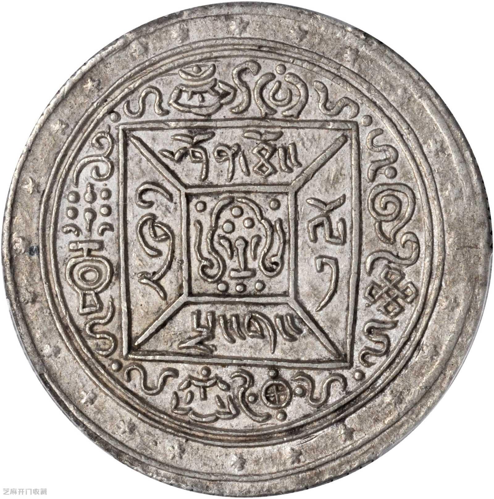 西藏一两银币值多少钱