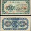 第一套人民币伍仟圆蒙古包拍卖纪录