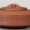 杨彭年紫砂壶价格