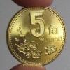 荷花五角2002年一枚价格多少钱呢
