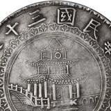 哪个年份的老银币价格贵