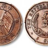民国开国纪念双旗铜币值多少钱