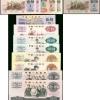 1960年1元人民币拖拉机价值多少钱