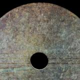 良渚文化玉器真品图及真假鉴定