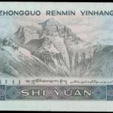 1999年纸币的10元能成为币王吗