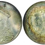 四川卢比银币成交价格