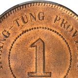 广东一仙铜币的收藏价值