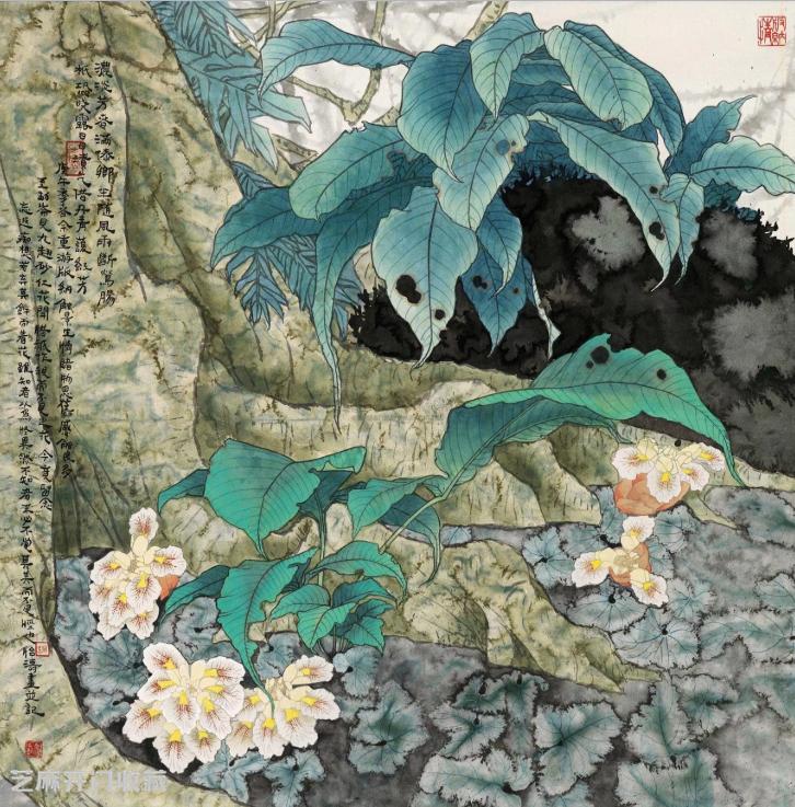 刘怡涛国画作品欣赏