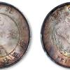 光绪北洋造银元价格及真假鉴定