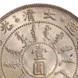 北洋二十四年壹圆银币图片及拍卖成交价格