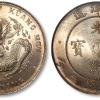 北洋光绪银元价格及图片