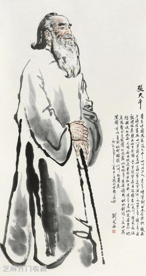 刘文西字画价格