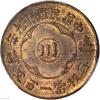 四川铜币一百文现在值多少钱